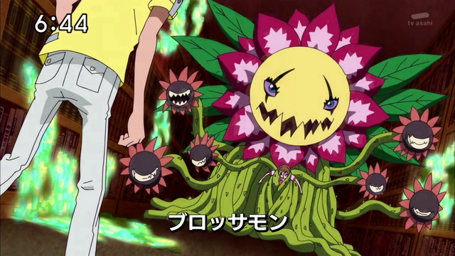 File:Blossomon (Pink).png
