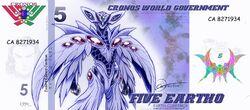 Eartho-5-jpg