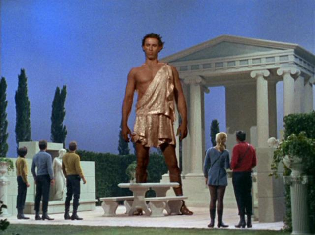 File:Apollo-giant.png