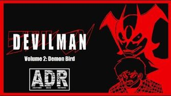 "Another Dead Reviews ""Devilman Demon Bird"""