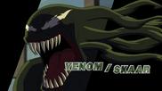 Venom-Skaar