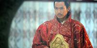 Lord Ge Qian Hu