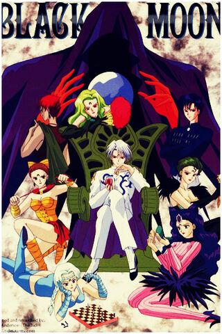 File:The Black Moon Clan.jpg