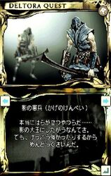Grey Guards Card 1