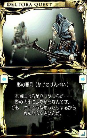 File:Grey Guards Card 1.JPG