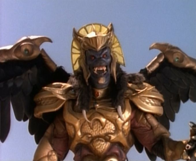 File:Goldar.jpg