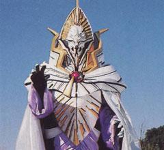 Emperor Gaohm