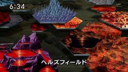 Hell's Field