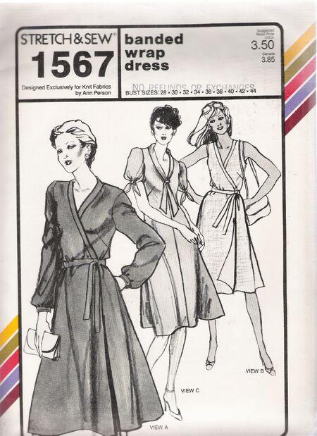 Stretch & Sew 1567 image