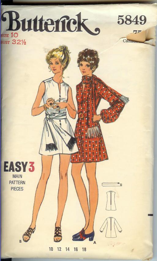 5849B-1960s