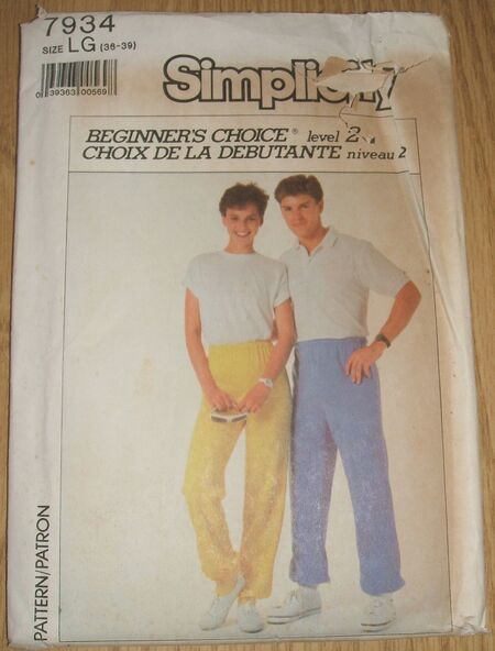 Simplicity Pattern 7934 Misses Or Mens Pull-On Stretch Pants (2)