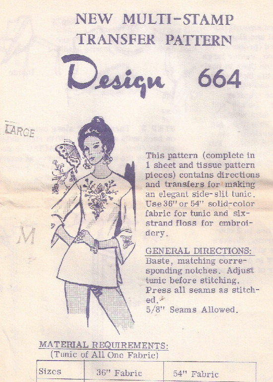 Design664