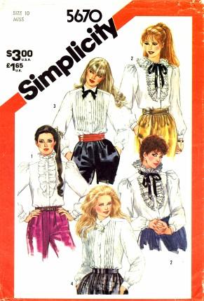Simplicity 1982 5670