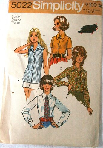 File:Simplicity5022 Front.JPG