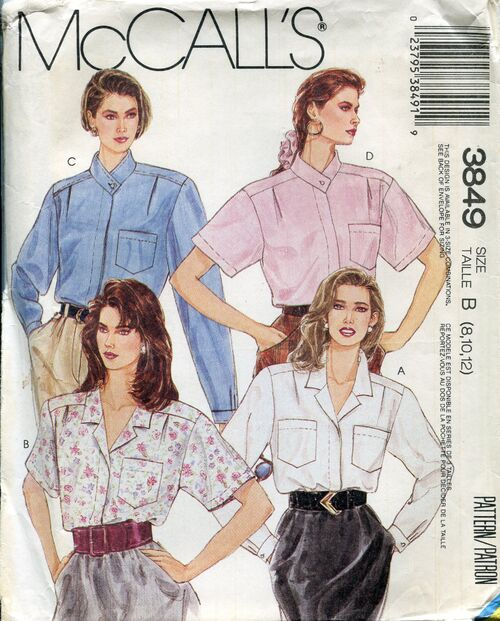 Mccalls3849shirts
