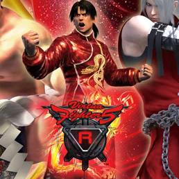 File:Virtua Fighter 5 R Button.png
