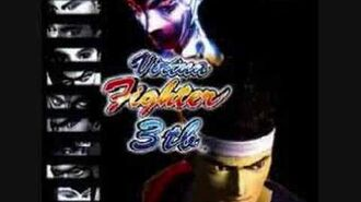 Virtua Fighter 3tb OST Theme of Kage