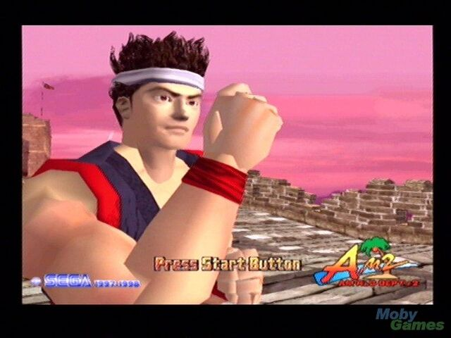 File:Virtua Fighter 3 3.jpg