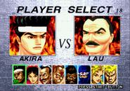 Virtua Fighter 2 2