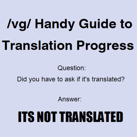 File:Vg guide.png