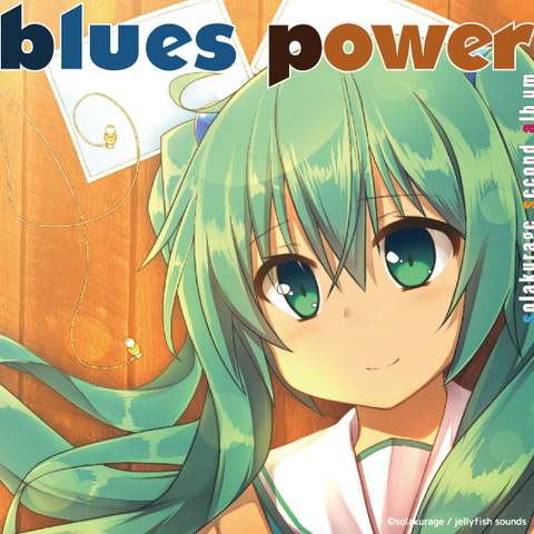 File:Blues power.png