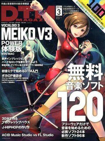File:Magv3meiko.jpg