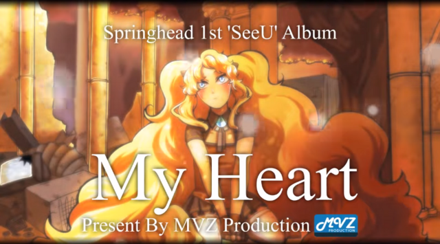 File:My heart album.png