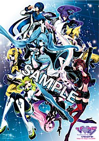 File:Vlove25 desire poster.jpg