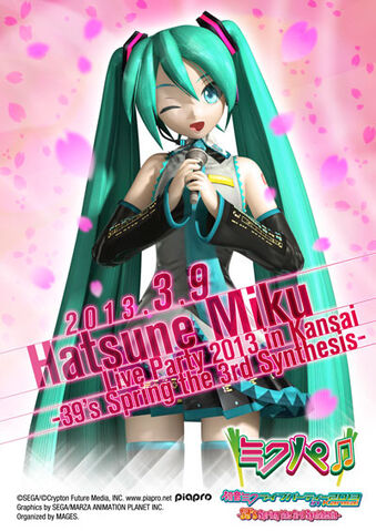 File:Hatsune Miku Live Party 2013 in Kansai -39's Spring the 3rd Synthesis-.jpg