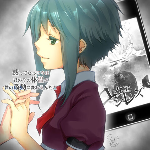 File:Yukue Shirezu.jpg