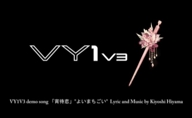 File:Yoima koi.png