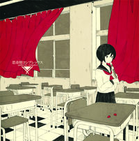 Shishunki complex - album illust