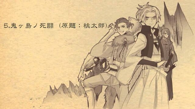File:Onigashimanoshitou.jpg