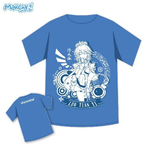 File:Tianyi shirt 1.png
