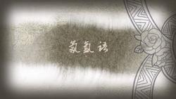 Yinyun yu
