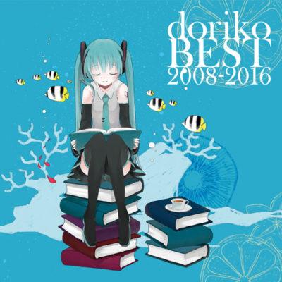 File:Doriko BEST 2008-2016 feat Hatsune Miku.jpg