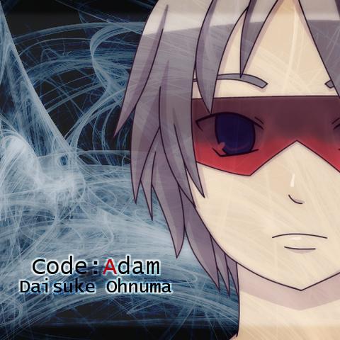 File:Code-Adam (KarenT).png