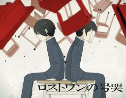 "Image of ""ロストワンの号哭 (Lost One no Goukoku)"""