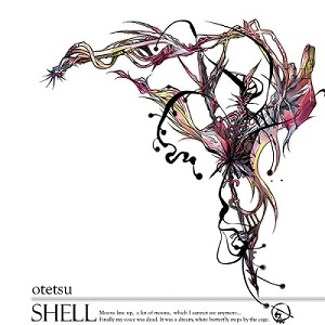 File:Shell album.jpg