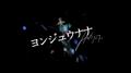 Thumbnail for version as of 21:41, September 18, 2015