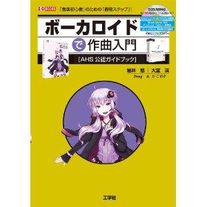 File:Inexperiencedguidebook.jpg