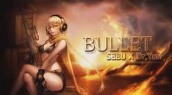 SeeU Bullet