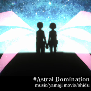 File:Astral Domination Yamaji.png