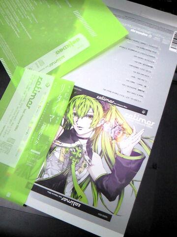 File:Retimer album merchandise 1.jpg