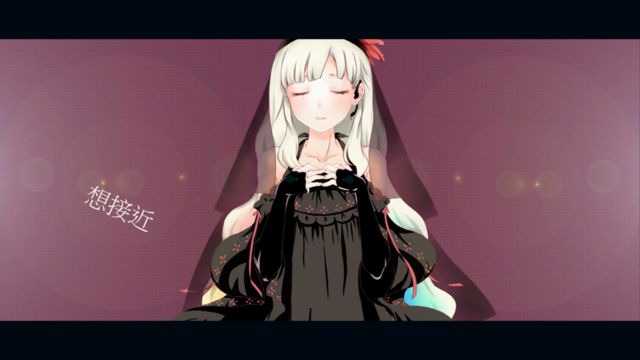 File:BTM - 獨角戲.png