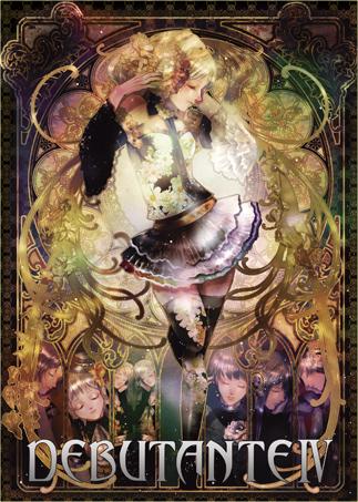 File:Debutante 4 album.jpg