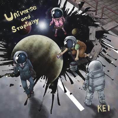 File:Kei fourth album.jpg