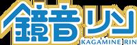 Rin alone logo