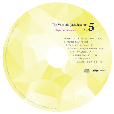 File:The Vocaloid Jazz Sessions Vol.5 cd.jpg