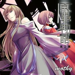 """Image of """"奇跡の行方 (Kiseki no Yukue)"""""""